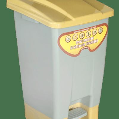 Пластмасов кош с педал с жълт капак– 70 л