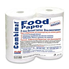 Хартиени кърпи за ръце на ролка– 1 кг
