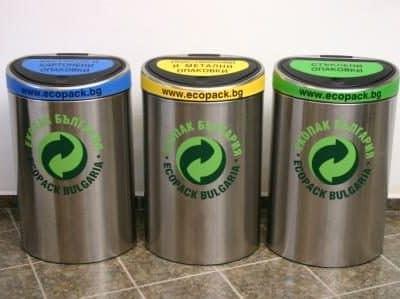 Кошчета за отпадъци и пепелници