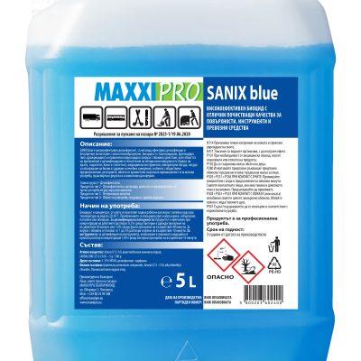 SANIX blue - дезинфектант за повърхности с флорален аромат