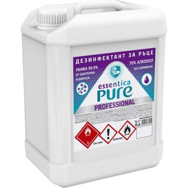 ESSENTICA PURE - дезинфектант за ръце на алкохолна основа